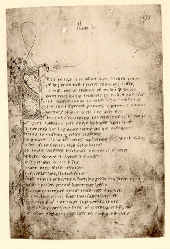 Sir_Gawain_first_page