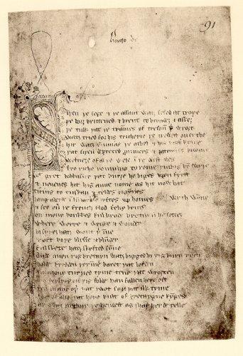 Sir_Gawain_first_page